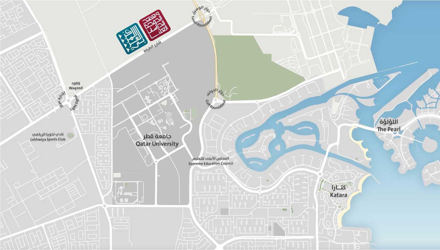 Contact Us Doha Insute - on lilongwe area map, beijing area map, cairo area map, kowloon area map, warsaw area map, bahrain area map, macau area map, berlin area map, hyderabad area map, hangzhou area map, bilbao area map, alexandria area map, rotterdam area map, phnom penh area map, baghdad area map, kyoto area map, mosul area map, qatar area map, narita area map, kuala lumpur area map,