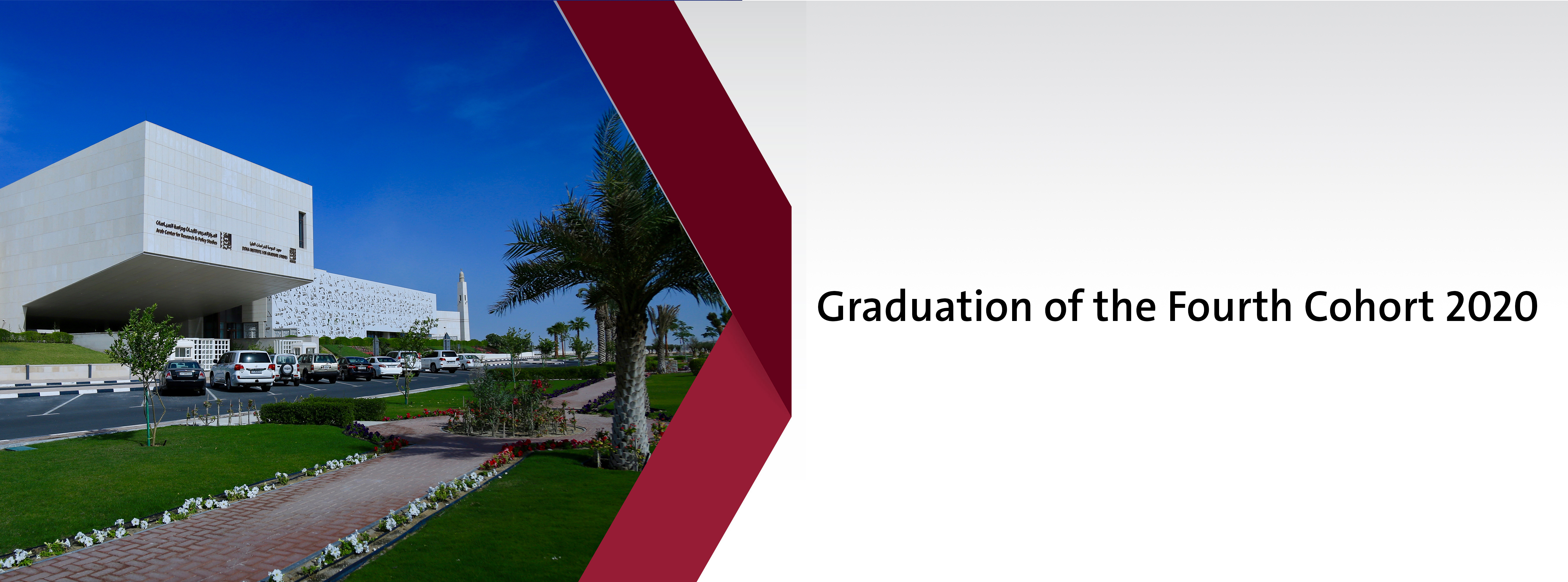 Doha Institute for Graduate Studies announces the graduation of its fourth cohort