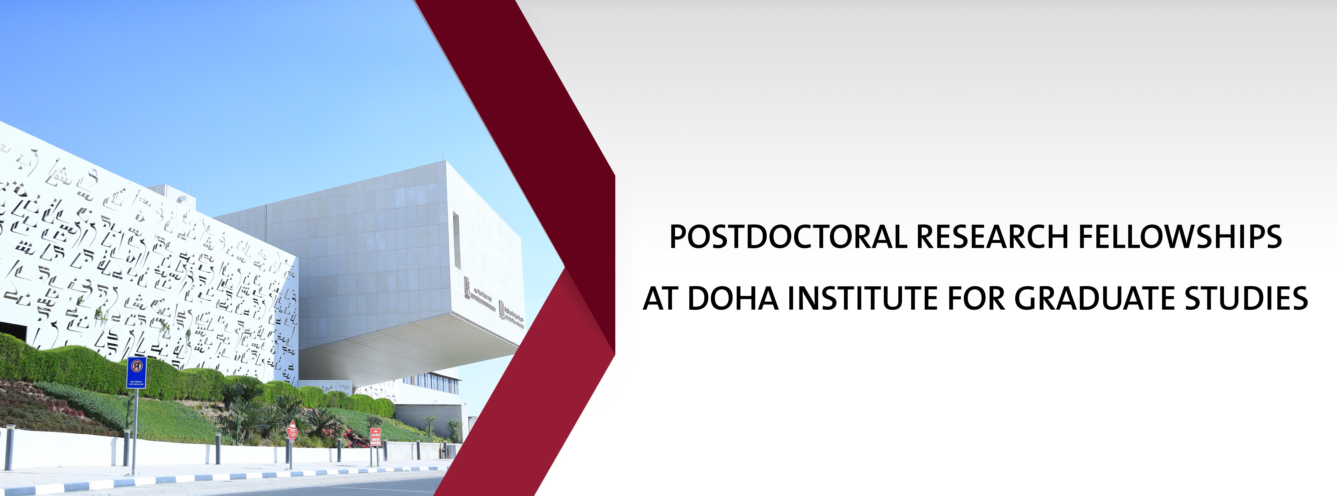 Postdoctoral Research Fellowships at Doha Institute for Graduate Studies